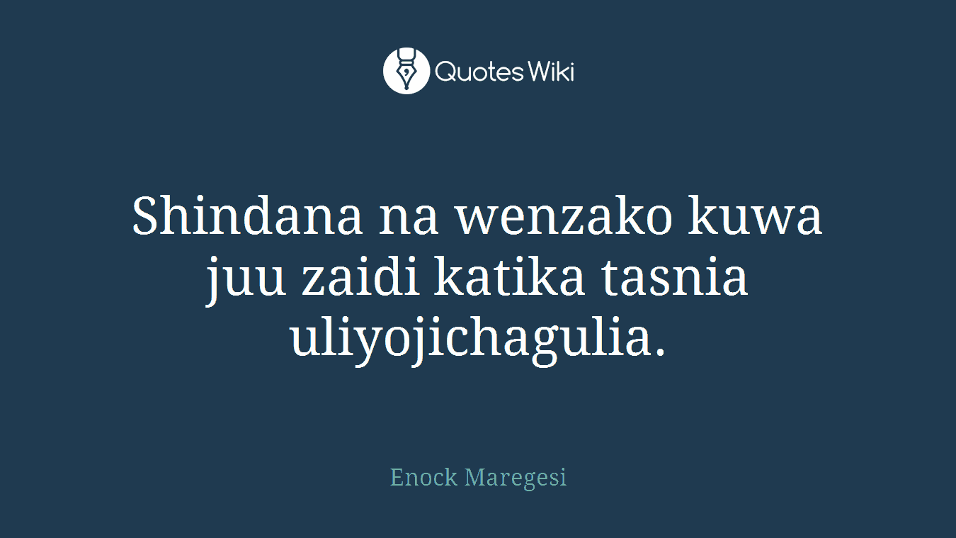 Shindana na wenzako kuwa juu zaidi katika tasnia uliyojichagulia.